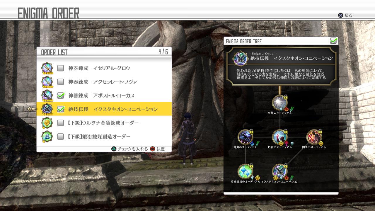 SAOHR_MoA (6).jpg