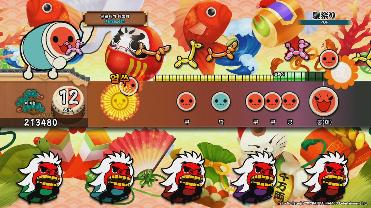 Taiko no Tatsujin Screenshot (1).jpg