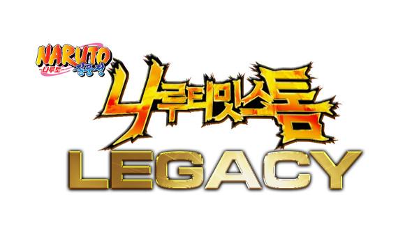 NTS_Legacy_Logo.jpg.jpg