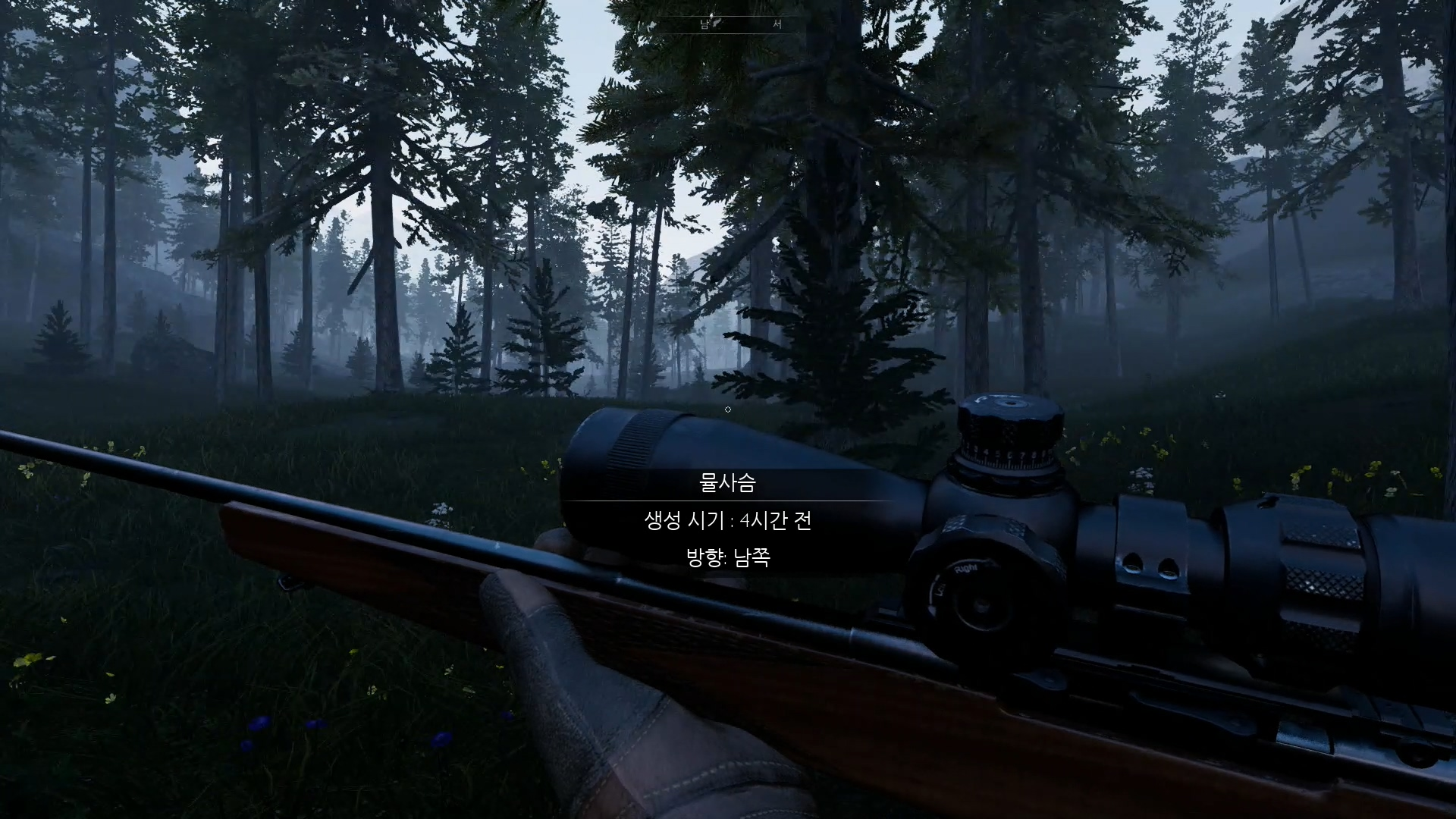 Hunting.Simulator.KR16.jpg