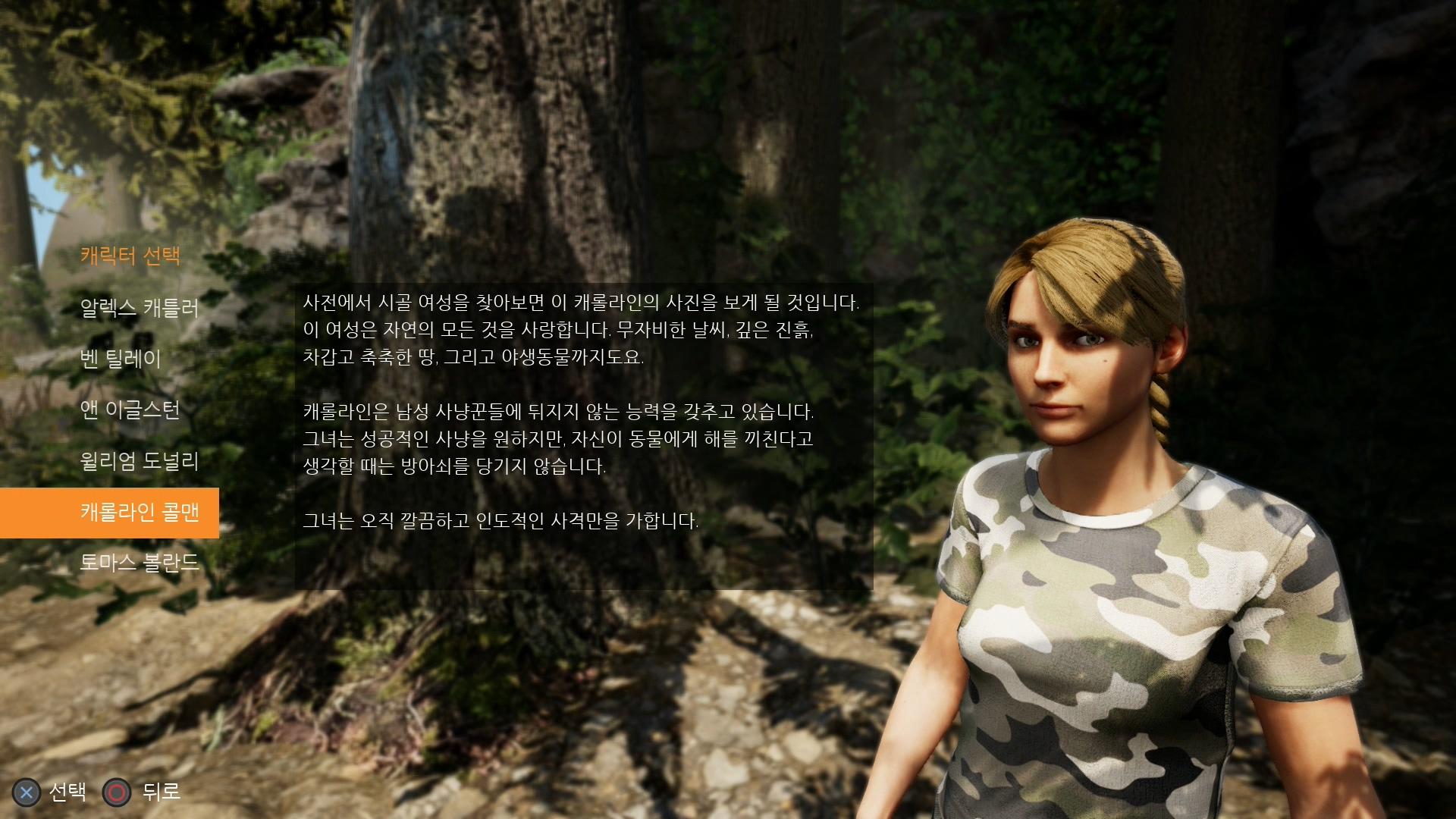 Hunting.Simulator.KR02.jpg