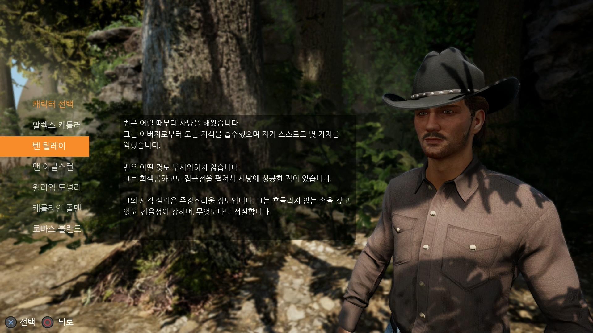 Hunting.Simulator.KR01.jpg