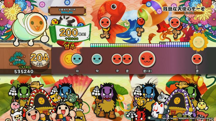 Taiko no Tatsujin Screenshot (3).jpg