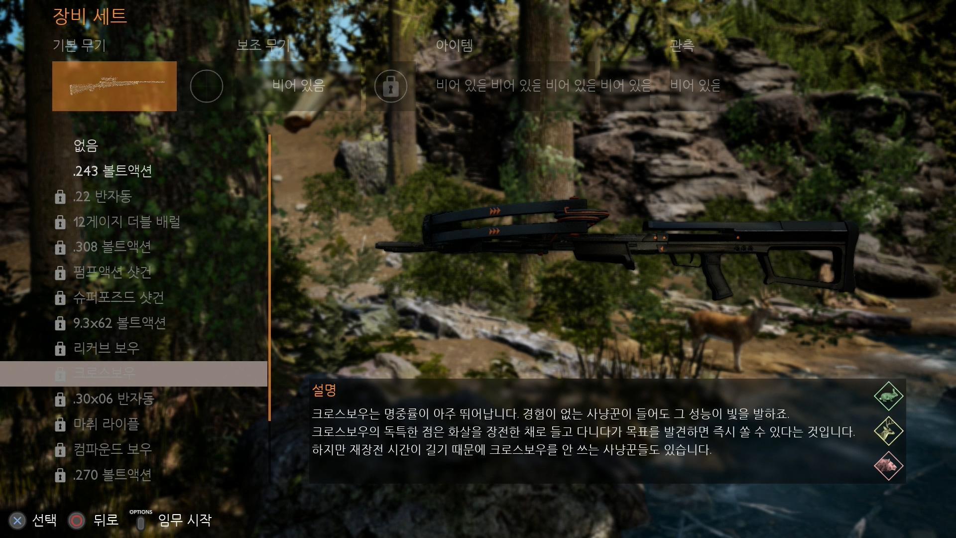 Hunting.Simulator.KR10.jpg