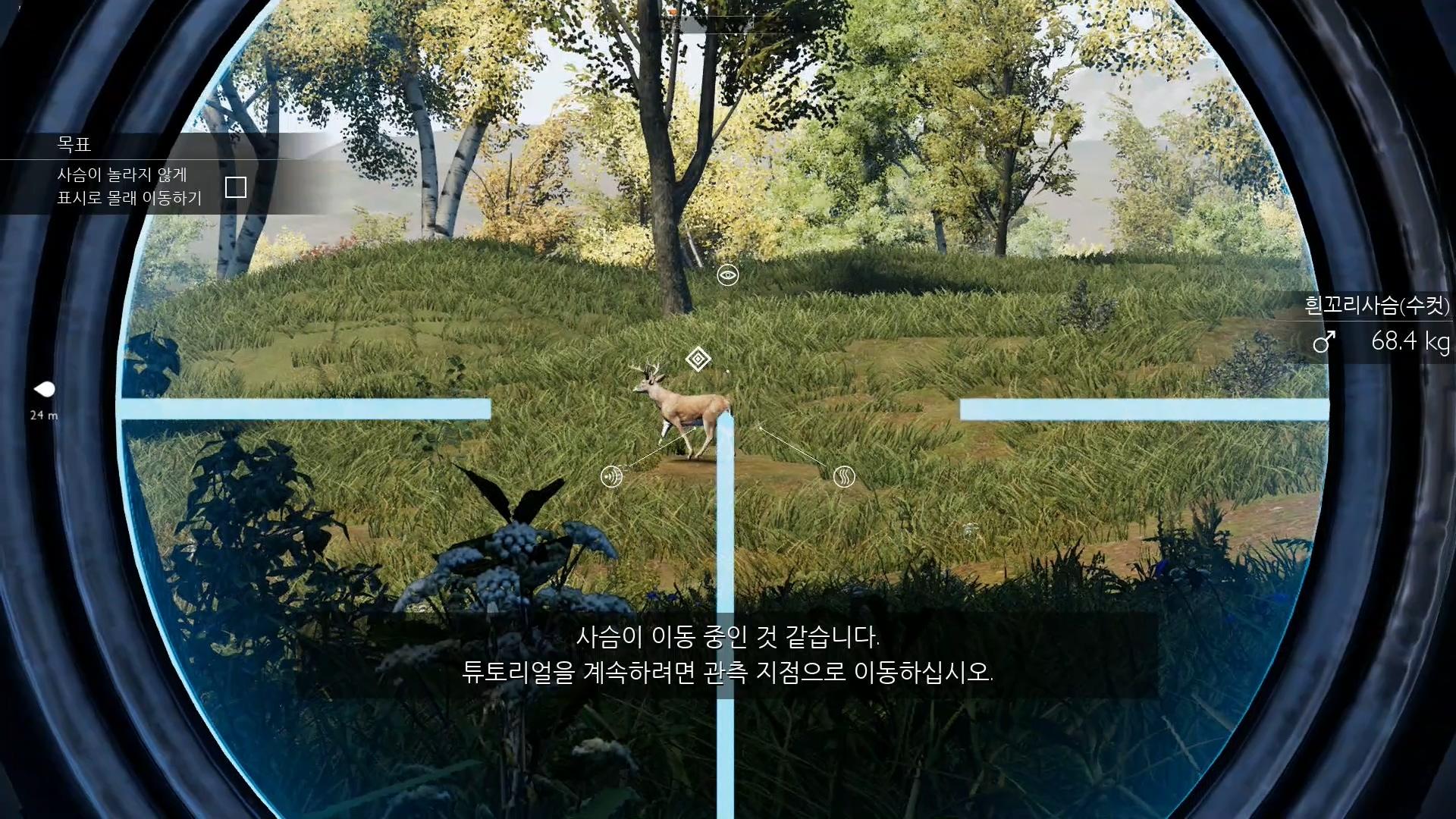 Hunting.Simulator.KR05.jpg