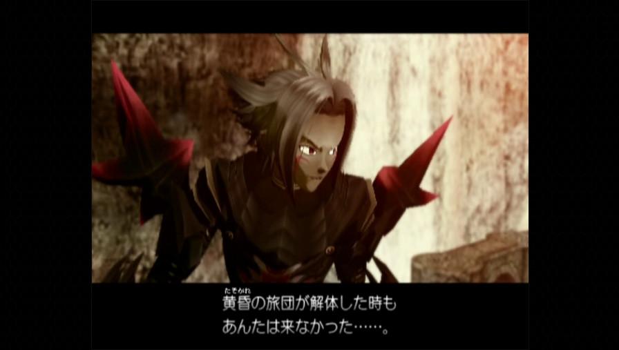 1_Dot_Hack_PS2_Character_Screenshot.jpg
